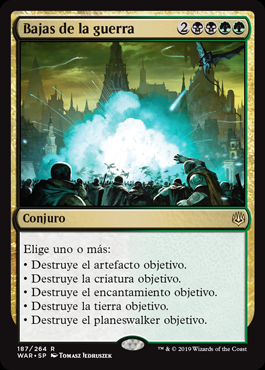 Bajas de la guerra - Casualties of War (Pre-Release)(Foil)